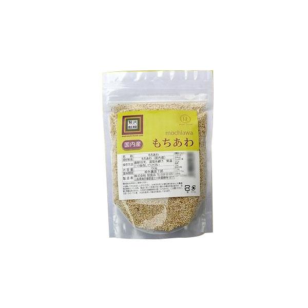 【同梱代引き不可】贅沢穀類 国内産 もちあわ 150g×10袋