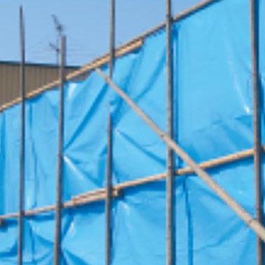 【同梱・代引き不可】 萩原工業 エコファミリーシート ♯3000 ブルー 7.2m×9.0m