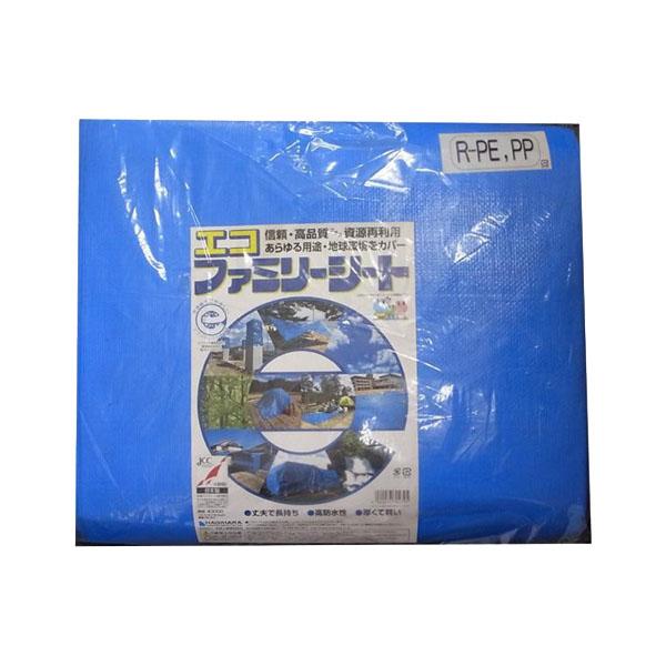 【同梱代引き不可】萩原工業 エコファミリーシート ♯3000 ブルー 9.0m×9.0m 2枚セット