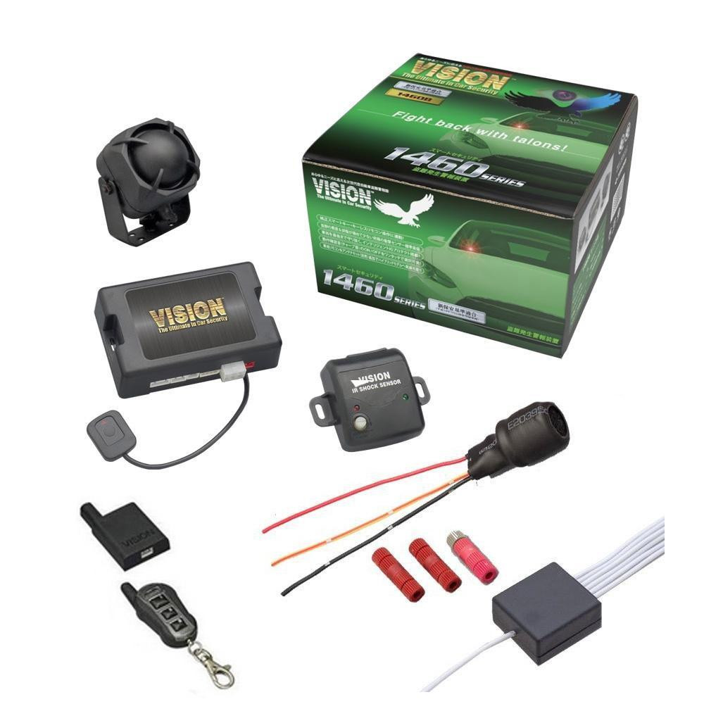 VISION 盗難発生警報装置 スマートセキュリティ SPパック リモコン1セット 1460S-S1 (1460S+UPS-33+DSS-6+TR365S)