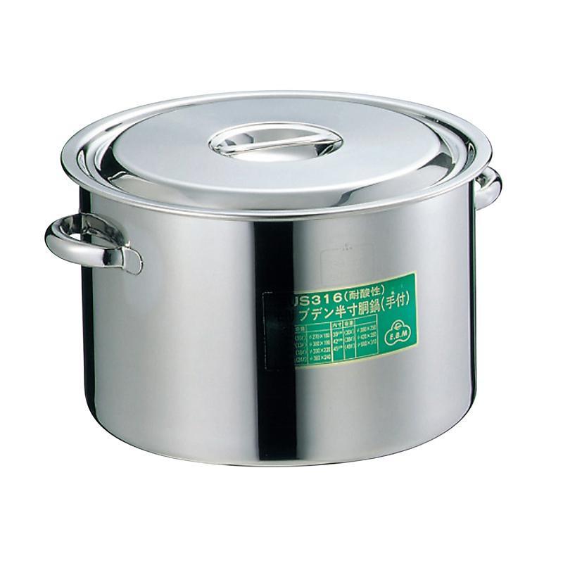 EBM モリブデン 半寸胴鍋(目盛付)27cm 手付 2500