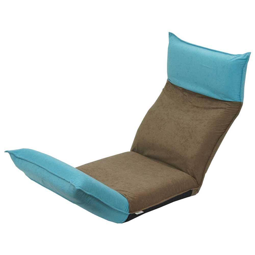 【同梱代引き不可】ヘッド・フットリクライニングツートン座椅子 アッシュブラウン×ブルー