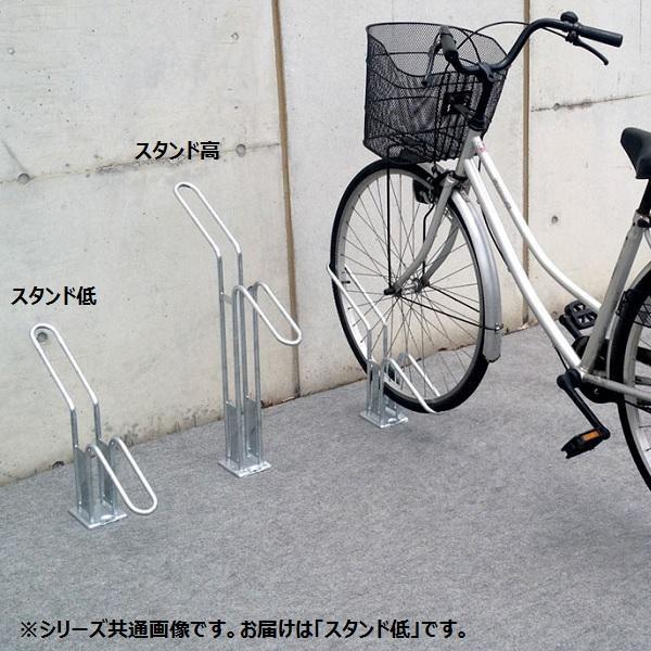 シンプルで使いやすい前輪差し込みタイプ 登場大人気アイテム 早割クーポン 同梱 代引き不可 ダイケン CS-H1A-S サイクルスタンド スタンド低 独立式自転車ラック