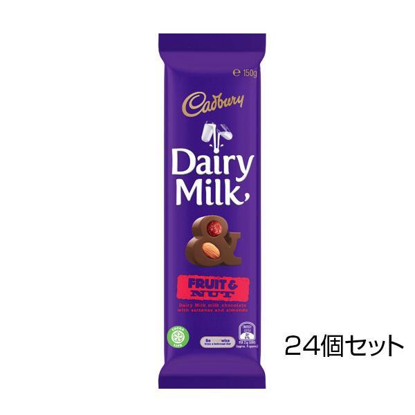 レーズンとアーモンド入りのミルクチョコレート 同梱 代引き不可 キャドバリー ナッツ デイリーミルクチョコレート 内祝い 150g×24個セット 有名な フルーツ