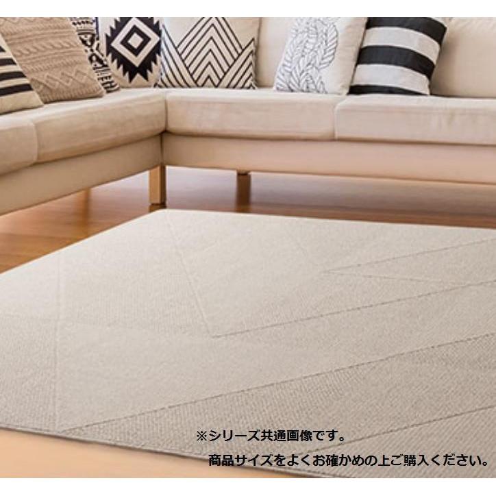 【同梱・代引き不可】 アスワン PTT繊維カーペット メテオ 190×190cm GY・グレー CA618295
