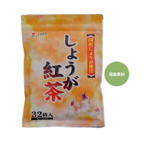 【同梱代引き不可】しょうが紅茶 2.5g×32袋 20個