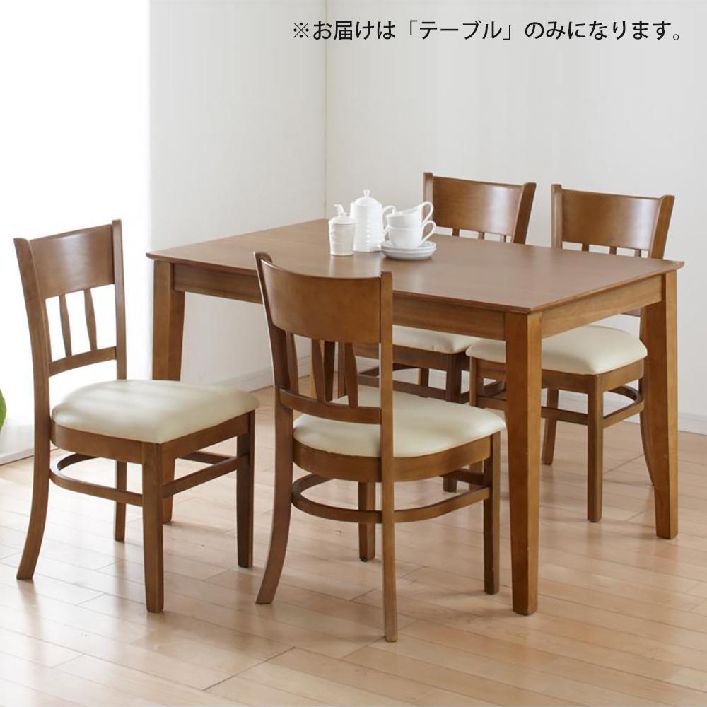 【同梱・代引き不可】 ダイニングテーブルマーチ115 ライトブラウン 4127