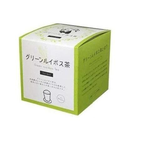 【同梱代引き不可】グリーンルイボス茶 ボックスシリーズ 2g×10包 20個