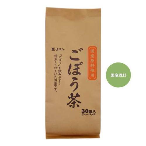 【同梱代引き不可】国産ごぼう茶 2g×30袋 20個