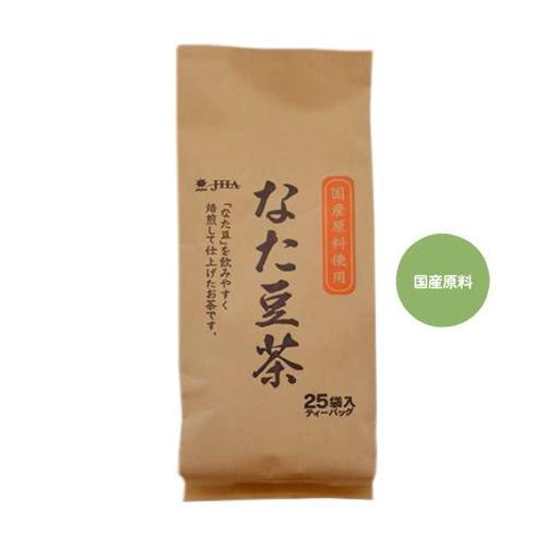 【同梱代引き不可】国産なた豆茶 3g×25袋 20個