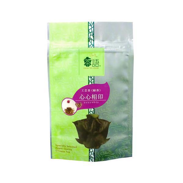 【同梱代引き不可】茶語(チャユー) 中国茶 工芸茶 心心相印 25g×12セット 43001