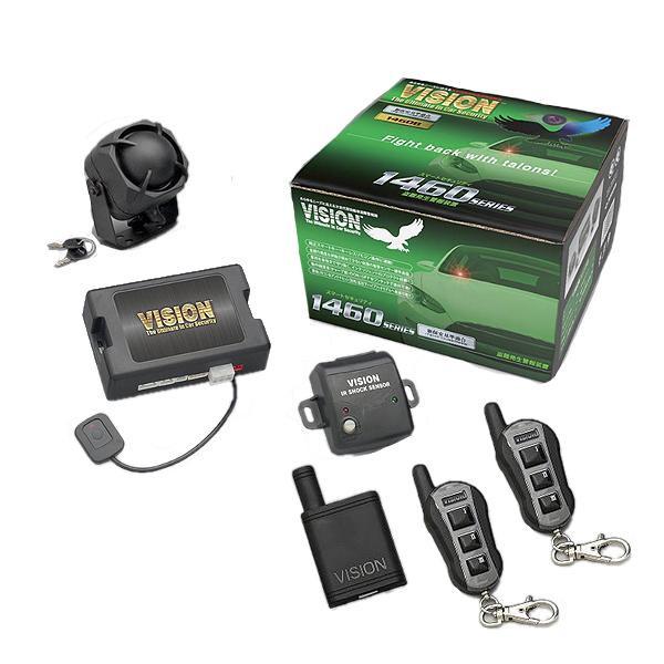 VISION 盗難発生警報装置 ハイグレード・スマートセキュリティ リモコン×2セット 1460B-2S (1460B+TR365D)