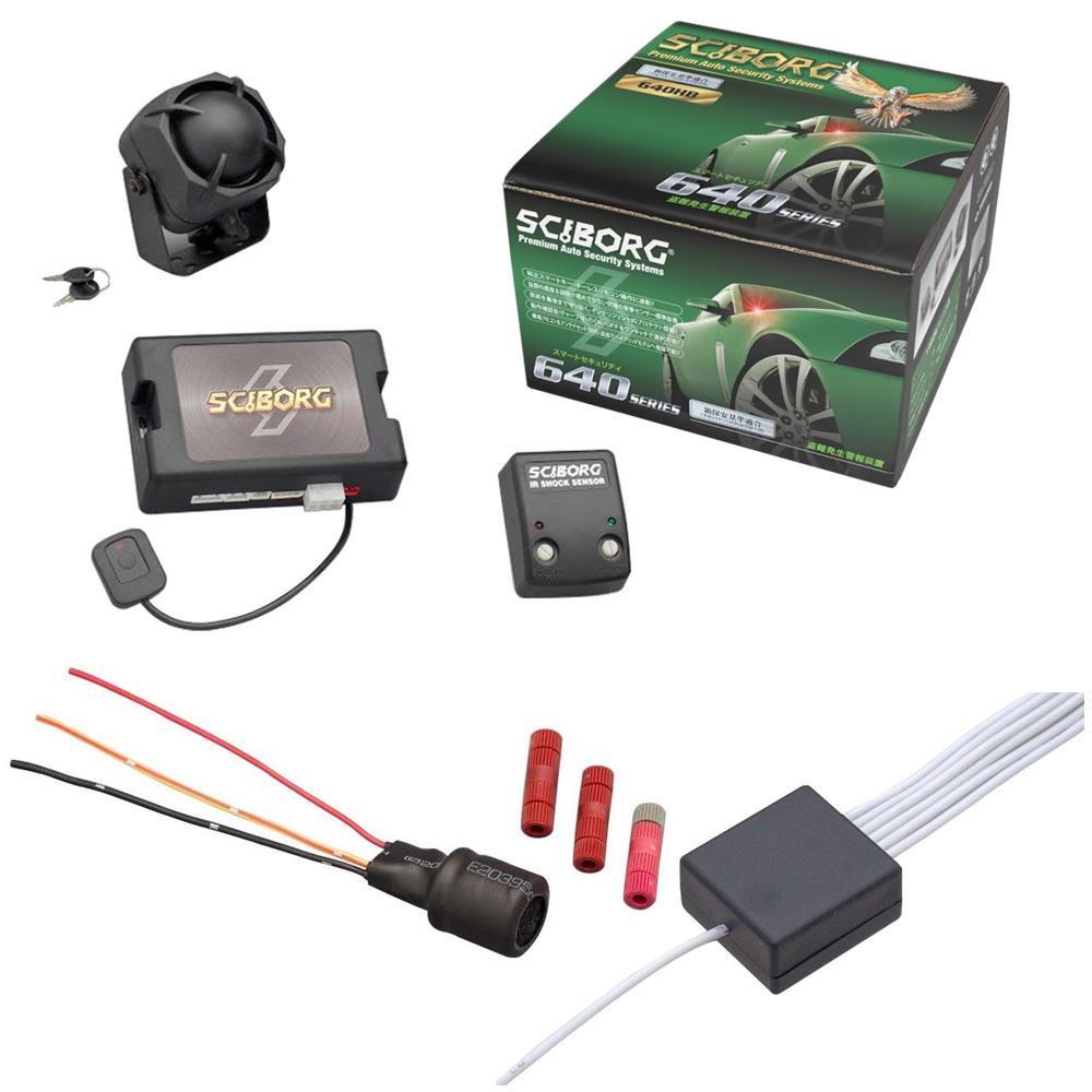 SCIBORG 盗難発生警報装置 スマートセキュリティ SPパック 640HS-S0 (640HS+UPS-33+DSS-6)