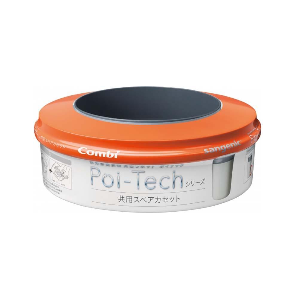 着後レビューで 送料無料 おむつポットポイテック共用のスペアカセット Combi コンビ 強力防臭抗菌おむつポット 共用スペアカセット 配送員設置送料無料 ポイテック