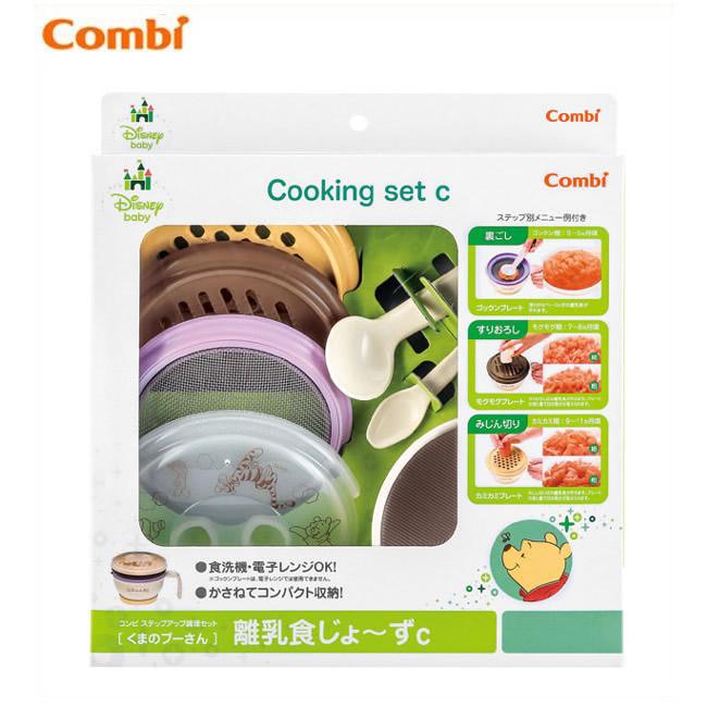 お子様の成長に合わせた離乳食作りがこれ1つでOK!! Combi(コンビ) くまのプーさん 離乳食じょ~ずC
