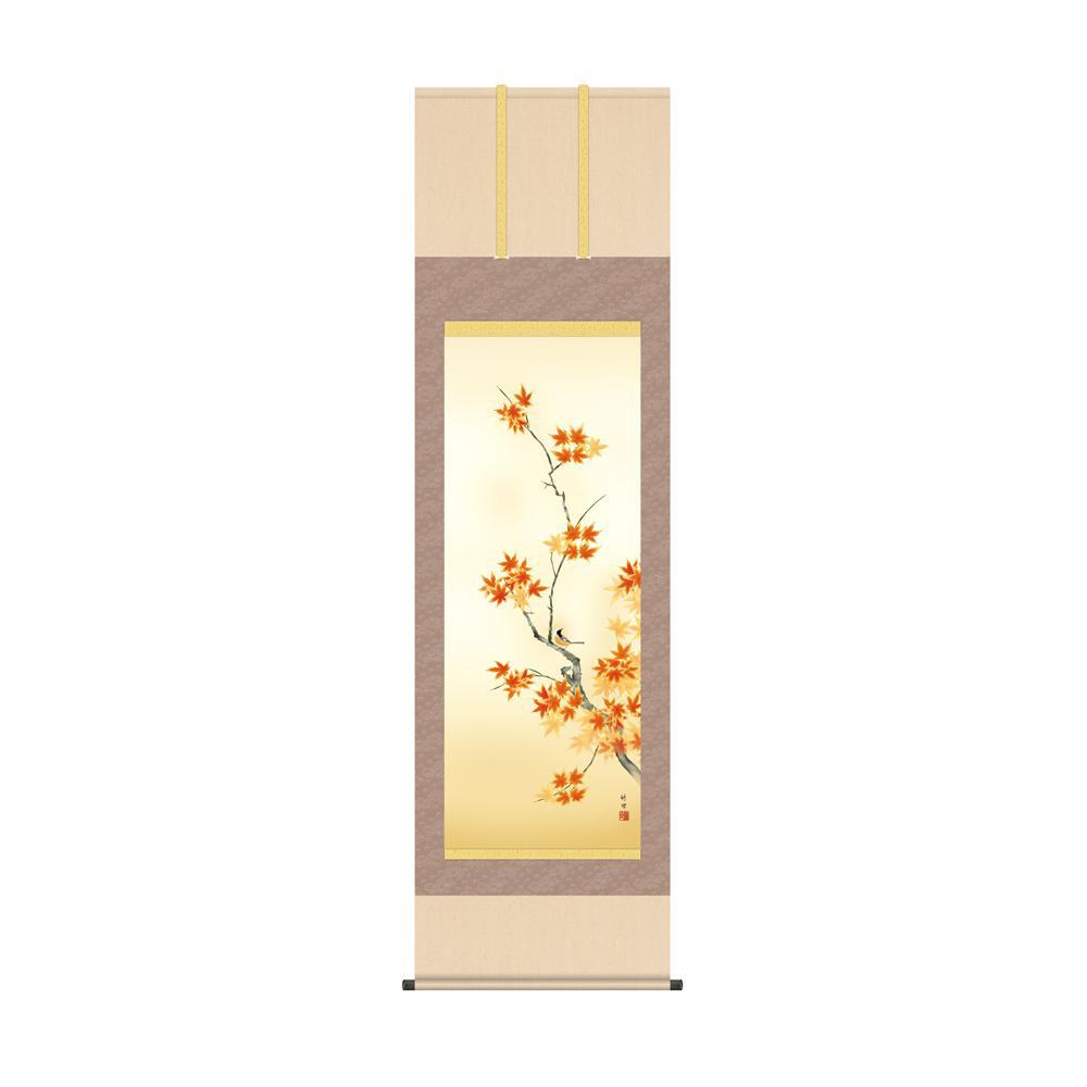 掛軸 田村竹世 「紅葉に小鳥」 KZ2A6-34C 54.5×190cm