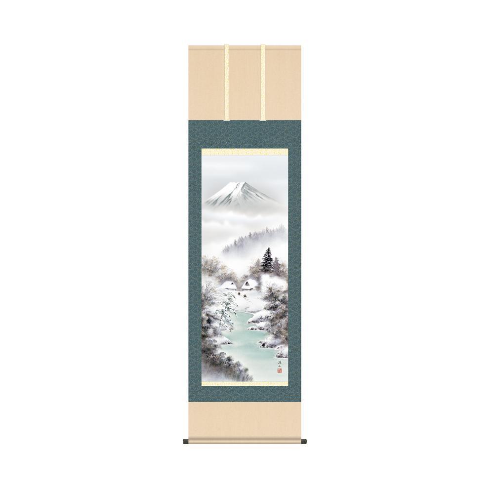 掛軸 伊藤渓山「富士厳寒」 KZ2B4-25D 54.5×190cm