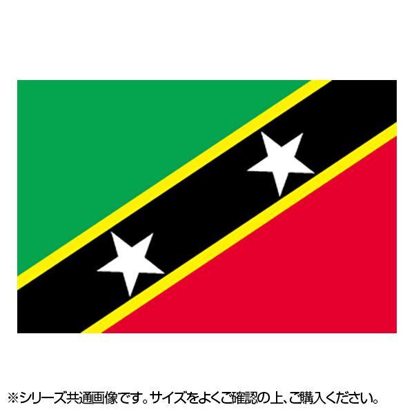 N国旗 セントクリストファー・ネイビス No.2 W1350×H900mm 23164