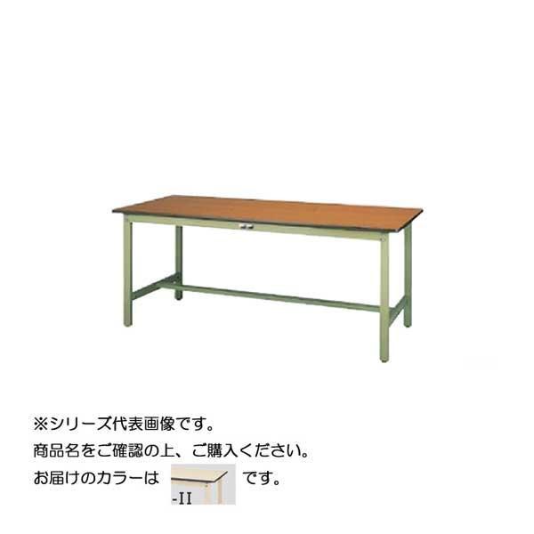 【同梱代引き不可】SWP-1575-II+S3-IV ワークテーブル 300シリーズ 固定(H740mm)(3段(浅型W394mm)キャビネット付き)