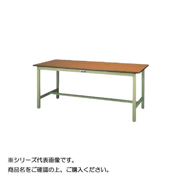 【同梱・代引き不可】 SWPH-1275-MG+L3-G ワークテーブル 300シリーズ 固定(H900mm)(3段(浅型W500mm)キャビネット付き)