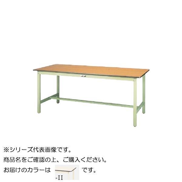 【同梱・代引き不可】 SWP-1590-II+D2-IV ワークテーブル 300シリーズ 固定(H740mm)(2段(深型W500mm)キャビネット付き)