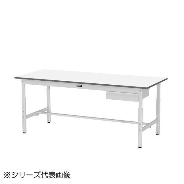 【同梱代引き不可】YamaTec SUPA-1560U-WW ワークテーブル 150シリーズ 高さ調整(H600~900mm)(キャビネット付き)