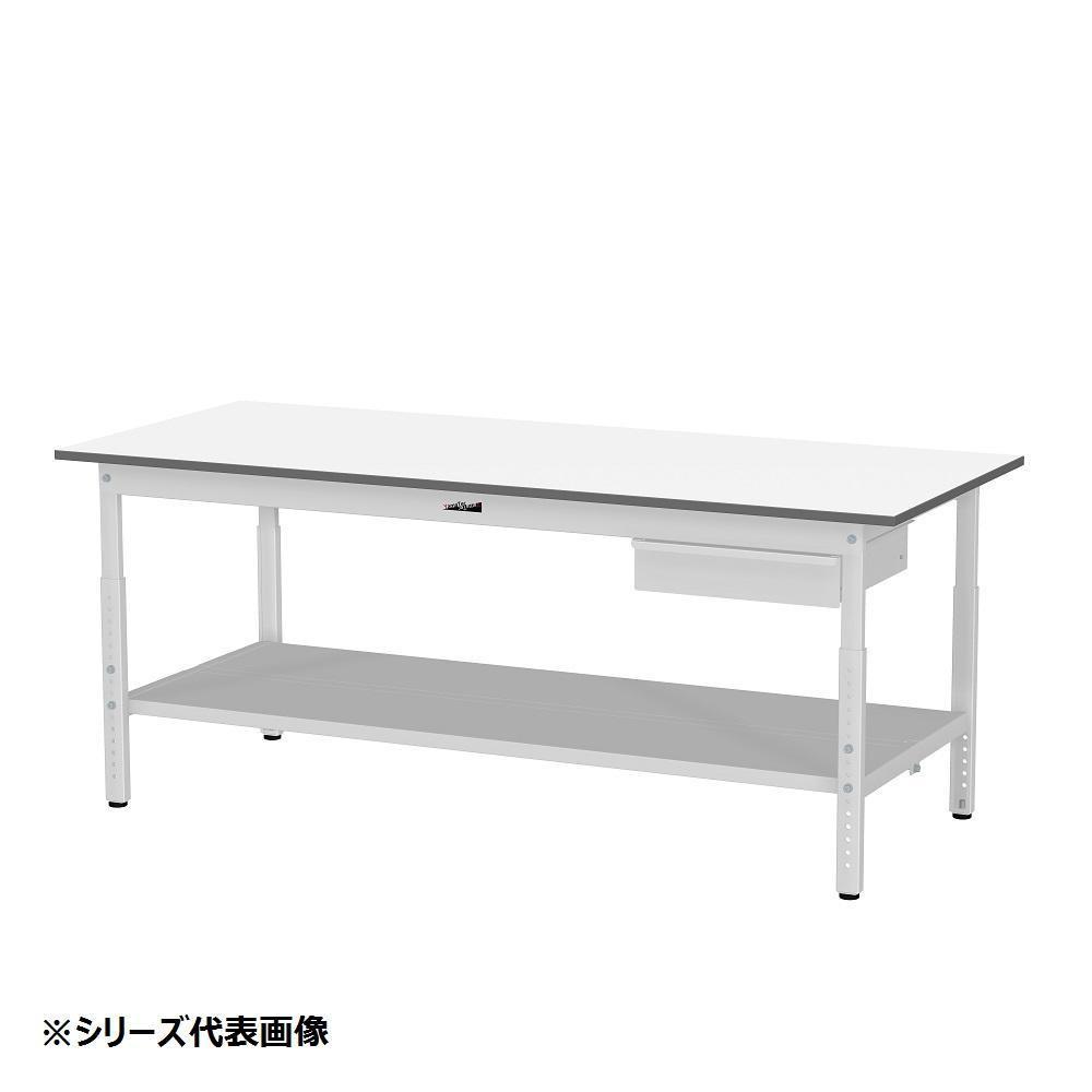 【同梱代引き不可】YamaTec SUPA-1575UTT-WW ワークテーブル 150シリーズ 高さ調整(H600~900mm)(全面棚板・キャビネット付き)