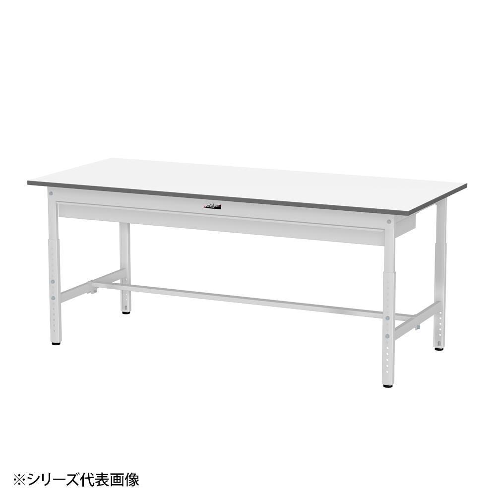 【同梱代引き不可】YamaTec SUPA-960W-WW ワークテーブル 150シリーズ 高さ調整(H600~900mm)(ワイド引出し付き)