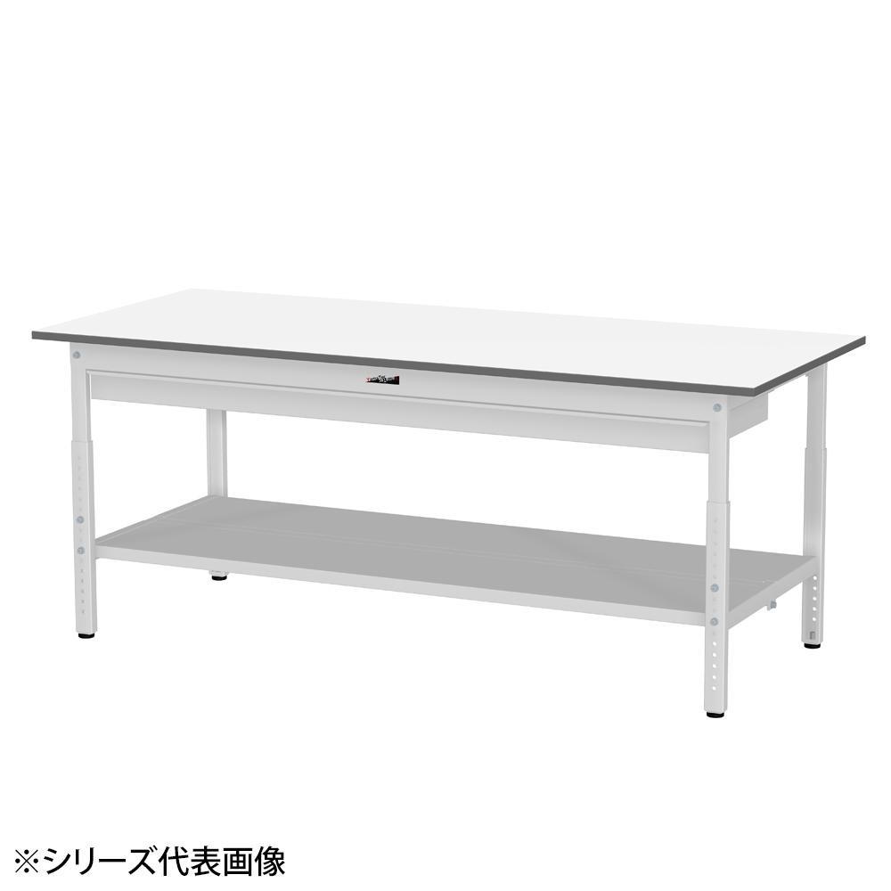 【同梱代引き不可】YamaTec SUPA-1860WTT-WW ワークテーブル 150シリーズ 高さ調整(H600~900mm)(全面棚板・ワイド引出し付き)