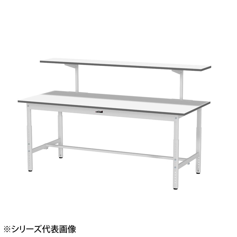 【同梱代引き不可】YamaTec SUPA-975-WW+UK-900-W ワークテーブル 150シリーズ 高さ調整(H600~900mm)(基本型)+150シリーズ用架台