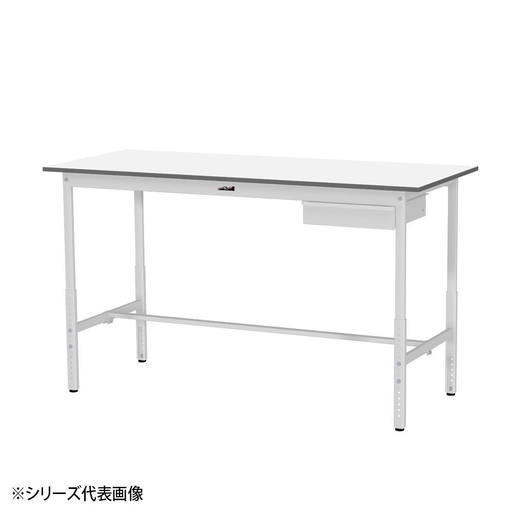 【同梱代引き不可】YamaTec SUPAH-960U-WW ワークテーブル 150シリーズ 高さ調整(H900~1200mm)(キャビネット付き)