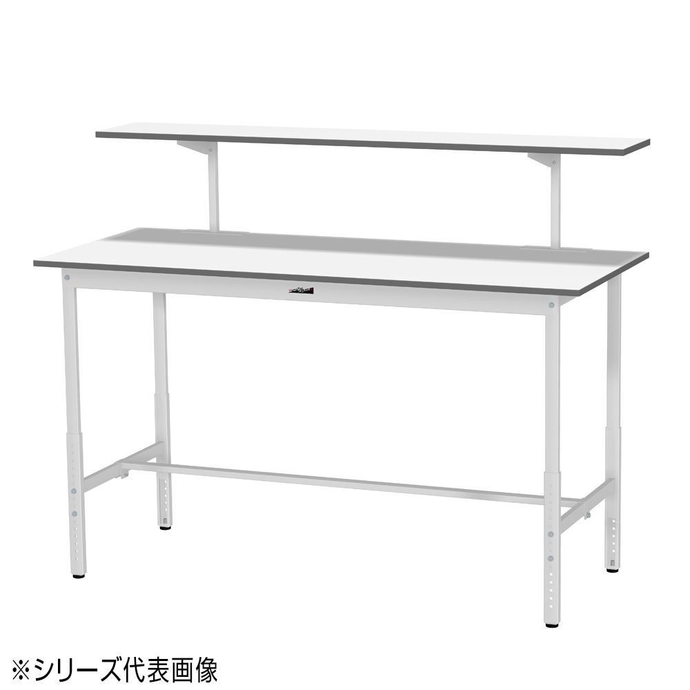 【同梱代引き不可】YamaTec SUPAH-1260-WW+UK-1200-W ワークテーブル 150シリーズ 高さ調整(H900~1200mm)(基本型)+150シリーズ用架台