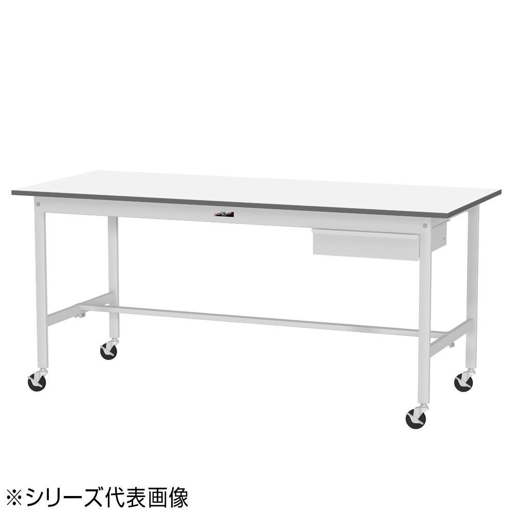【同梱・代引き不可】 YamaTec SUPC-1575U-WW ワークテーブル 150シリーズ 移動(H826mm)(キャビネット付き)