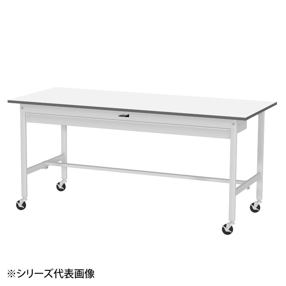 【同梱代引き不可】YamaTec SUPC-975W-WW ワークテーブル 150シリーズ 移動(H826mm)(ワイド引出し付き)