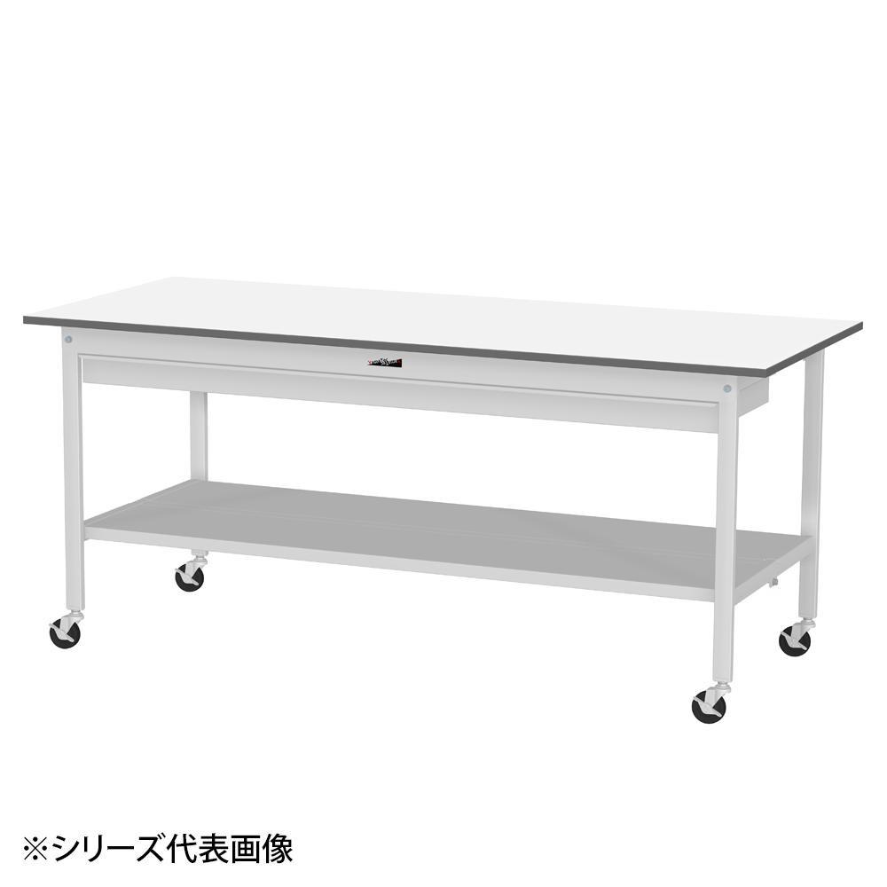 【同梱代引き不可】YamaTec SUPC-1875WTT-WW ワークテーブル 150シリーズ 移動(H826mm)(全面棚板・ワイド引出し付き)