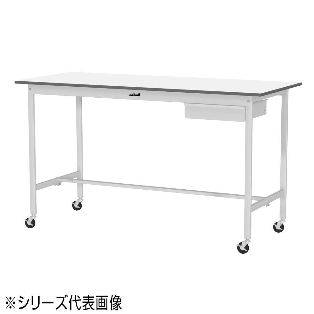 【同梱代引き不可】YamaTec SUPHC-1875U-WW ワークテーブル 150シリーズ 移動(H1036mm)(キャビネット付き)