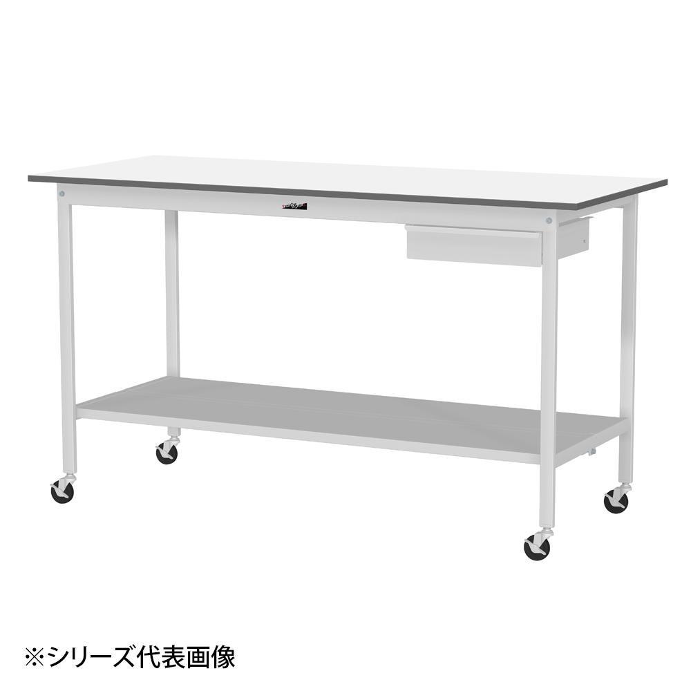 【同梱代引き不可】YamaTec SUPHC-1875UTT-WW ワークテーブル 150シリーズ 移動(H1036mm)(全面棚板・キャビネット付き)