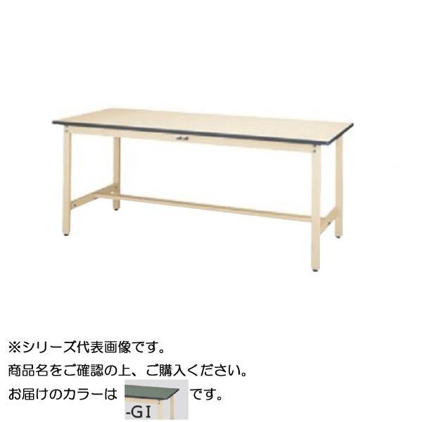 【同梱・代引き不可】 SWRH-1575-GI+S1-IV ワークテーブル 300シリーズ 固定(H900mm)(1段(浅型W394mm)キャビネット付き)