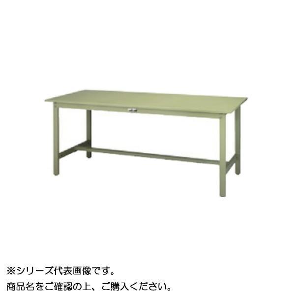 【同梱・代引き不可】 SWSH-1575-GG+S1-G ワークテーブル 300シリーズ 固定(H900mm)(1段(浅型W394mm)キャビネット付き)