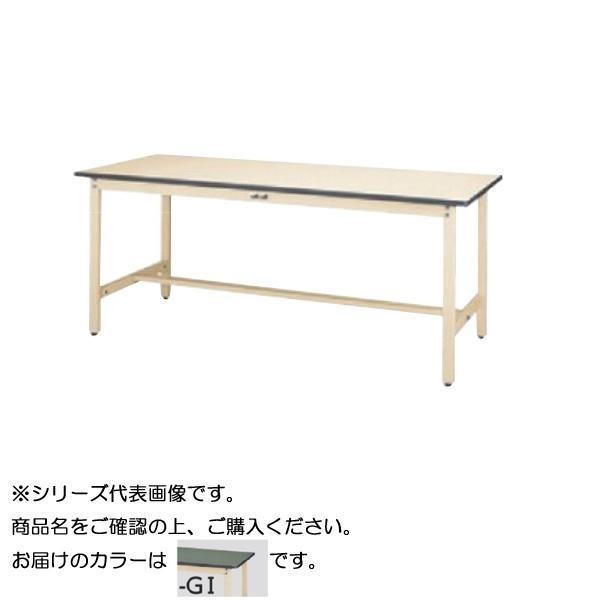 【同梱代引き不可】SWRH-975-GI+S2-IV ワークテーブル 300シリーズ 固定(H900mm)(2段(浅型W394mm)キャビネット付き)