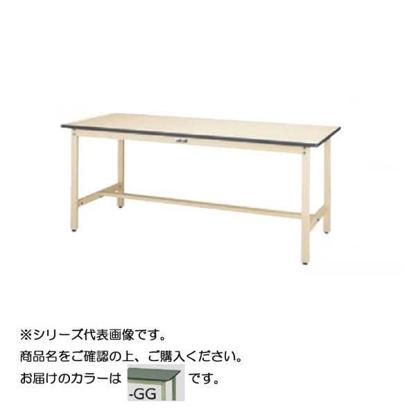 【同梱代引き不可】SWR-660-GG+S3-G ワークテーブル 300シリーズ 固定(H740mm)(3段(浅型W394mm)キャビネット付き)