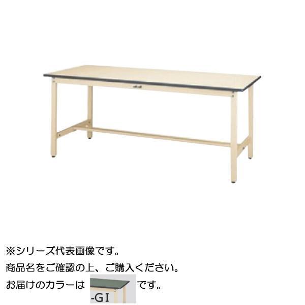 【同梱・代引き不可】 SWRH-975-GI+S3-IV ワークテーブル 300シリーズ 固定(H900mm)(3段(浅型W394mm)キャビネット付き)