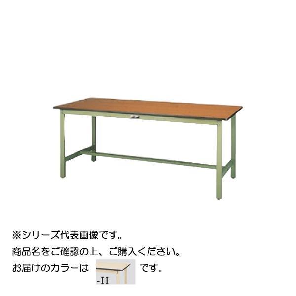【同梱代引き不可】SWPH-775-II+L3-IV ワークテーブル 300シリーズ 固定(H900mm)(3段(浅型W500mm)キャビネット付き)