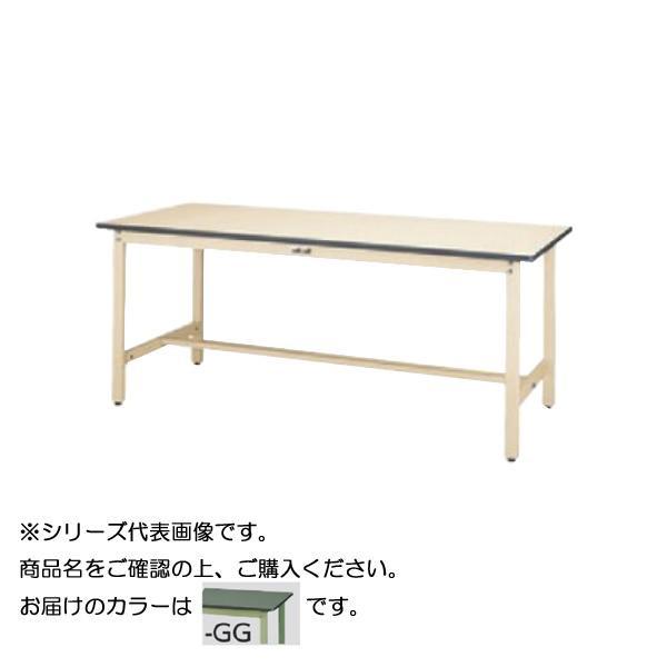 【同梱・代引き不可】 SWRH-1560-GG+L3-G ワークテーブル 300シリーズ 固定(H900mm)(3段(浅型W500mm)キャビネット付き)