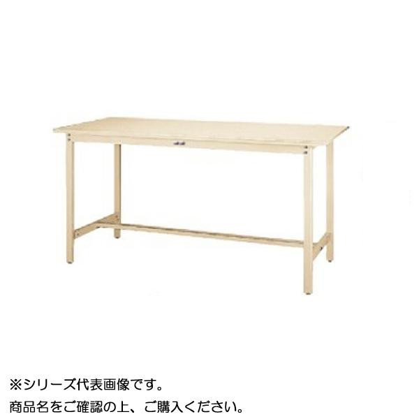【同梱・代引き不可】 SWSH-975-II+L3-IV ワークテーブル 300シリーズ 固定(H900mm)(3段(浅型W500mm)キャビネット付き)