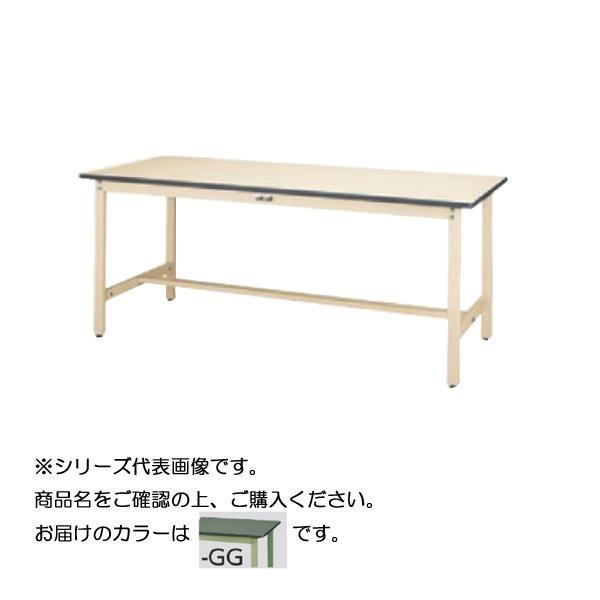 【同梱・代引き不可】 SWRH-1875-GG+D1-G ワークテーブル 300シリーズ 固定(H900mm)(1段(深型W500mm)キャビネット付き)