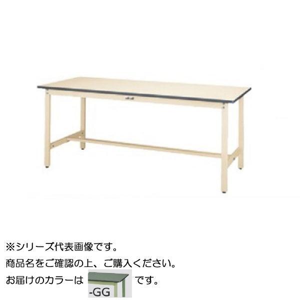 【同梱代引き不可】SWRH-1890-GG+D3-G ワークテーブル 300シリーズ 固定(H900mm)(3段(深型W500mm)キャビネット付き)