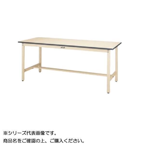 【同梱・代引き不可】 SWRH-1875-II+D3-IV ワークテーブル 300シリーズ 固定(H900mm)(3段(深型W500mm)キャビネット付き)