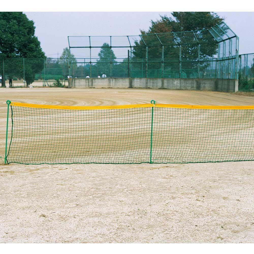 【同梱代引き不可】外野フェンス(A) B-746
