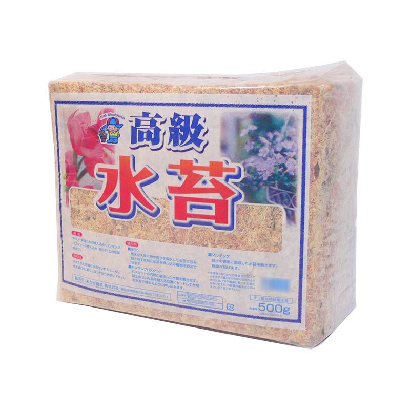 【同梱代引き不可】あかぎ園芸 チリ産 高級 水苔 500g 12袋